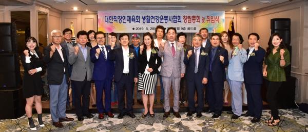 박해연 박사가 지난해 8월 창립한 대한직장인체육회 생활건강운동사협회 회장으로 취임했다.