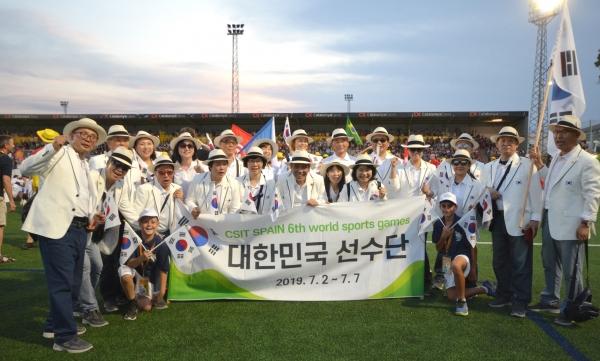 대한직장인체육회 생활건강운동사협회가 지난해 7월 스페인에서 열린 세계직장인체육올림픽에 참가했다.